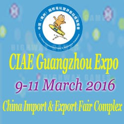 Highway Games Official Booth Agent for CIAE 2016 Trade Show