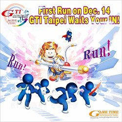 GTI Asia Taipei Expo 2016 Booth Registrations Now Open