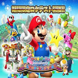 New Mario Party Arcade Game Testing In Japan