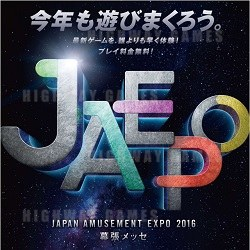Sega & Capcom Reveal Exhibition Line Up For JAEPO 2016