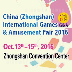 China Games & Amusement Policy Boosting Industry Development & Culture