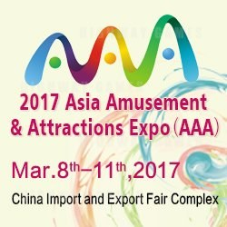 Visitors to AAA 2017 can win 2 free nights in a hotel