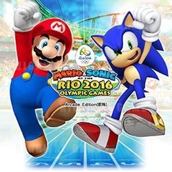 Play the arcade version of Mario and Sonic at the Rio 2016 Olympic Games at EAG 2017
