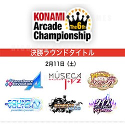 Konami's 6th annual arcade championship will be held at JAEPO 2017