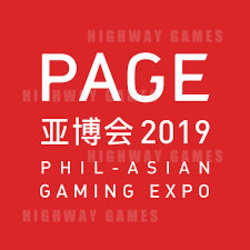 More than 100 Brands Are Gathering for PAGE 2019