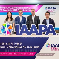 IAAPA hosted a press conference for the industry to preview the event.