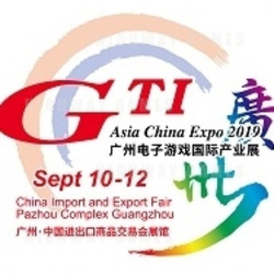 Two Expos in Guangzhou in September!