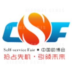 China VMF 2020 Postponed Until May