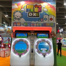 Wahlap's MaiMai DX is on display at the Asia Amusement & Attractions Expo