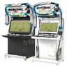 Konami's Winning Eleven Arcade Championship 2014 Realeased and GUNDOG Testing