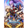 Version 2.0 - BlazBlue Chrono Phantasma Arcade Game Update!