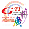 GTI Asia China Expo 2014 Opening Next Friday 22nd!