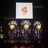 Bandai Namco Unveiled New Star Wars Arcade Machine