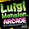 Luigi Mansion Arcade Announcement Reveals Screenshots and Release