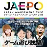 JAEPO 2015 Update - Exhibitors and Arcade Machines on Display