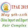 3rd TPAE 2015 A Must Attend Theme Park Exhibition