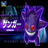 New Pokken Tournament Information Reveals Gengar Added to Fighting Roster