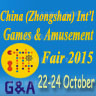 Guangdong Game & Amusement Culture Industry City Due To Open In October
