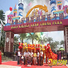 Grand Opening for Dasin Galaxy Land Theme Park
