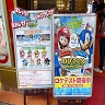 Sega Japan Location Tests Mario & Sonic At The Rio 2016 Olympic Games Arcade Edition