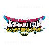 Square Enix & Marvelous Announced Dragon Quest: Monster Battle Scanner Arcade Game