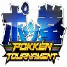 Pokken Tournament Coming to WiiU Spring 2016; NFC Trademark For Europe