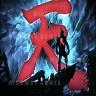 Tekken 7 Fated Retribution New Trailer and Updates