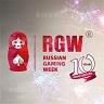 Russian Gaming Week 2016 Press Update