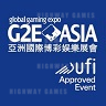 G2E Asia Expo 2016 – DAY 1 - Global Gaming Expo Sets New Records at Tenth Edition in Macau