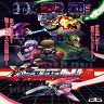 XYDONIA: A '90s Arcade Shmup Featuring Legendary Composers from Japan