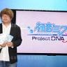 Hatsune Miku General Producer, Hiroshi Utsumi, Left Sega