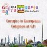 GTI China Expo Kicks Off in Guangzhou!