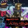 New Japan Pro Wrestling Comes to Tekken 7, characters return