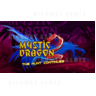 Arcooda Releases Mystic Dragon 2 8 Player Ticket Redemption Machine
