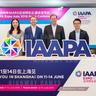 IAAPA Expo Asia 2019 Returns to Shanghai, China for 2019 Event