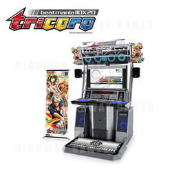 Beatmania II DX 20th Tricoro Arcade Machine