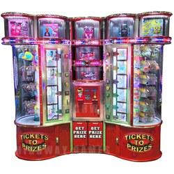 Ticket to Prizes - The Next Generation Self Redemption Machine