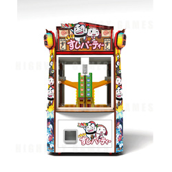 Sushi Party Arcade Medal Machine