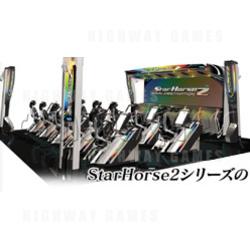 Star Horse 2 Final Destination 10 Player Arcade Machine