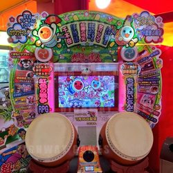 Taiko no Tatsujin Kimidori Version Arcade Machine