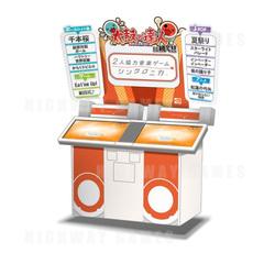 Synchronica Arcade Machine