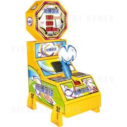 Street Soccer Arcade Machine