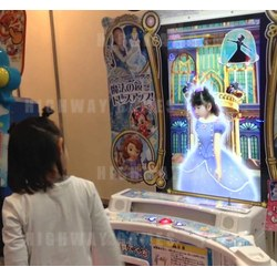 Disney Magical World: Magical Happy Mirror Arcade Game