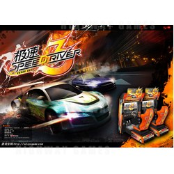 Speed Driver 3