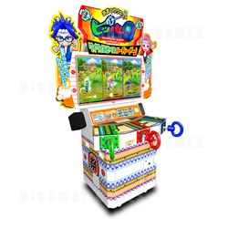 Festival Quest Hipper Arcade Machine