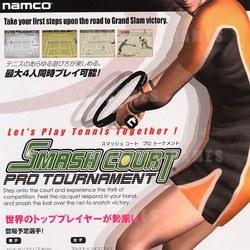 Smash Court Pro Tournament