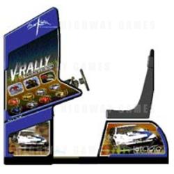V-Rally Arcade Edition