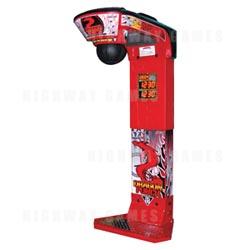 Dragon Punch Arcade Machine