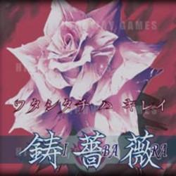 Ibara Black Label