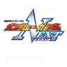 Gundam vs Gundam NEXT